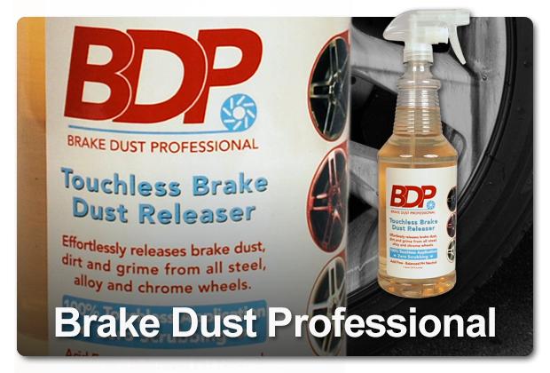 brake-dust-pro.jpg